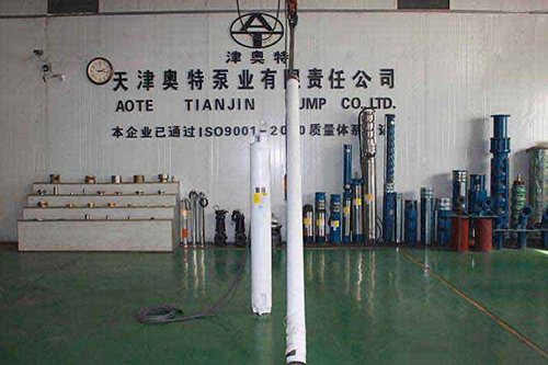 540QJ深井潜水泵
