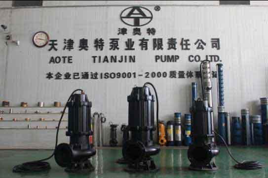 JYWQ搅匀式潜水排污泵