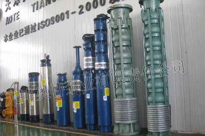 66系列深井潜水泵