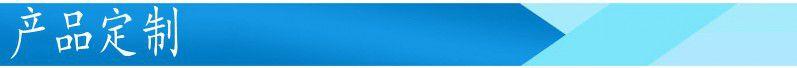QYDB(ESP)潜油电泵全套设备特点,质量好,价格优惠